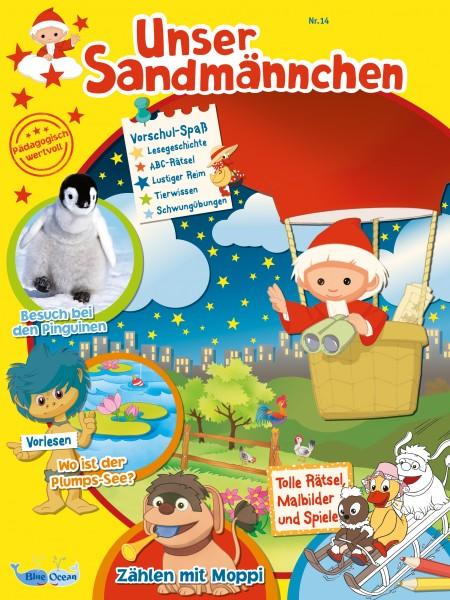 Unser Sandmännchen Magazin