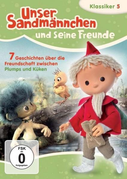 Sandmann DVD - Unser Sandmännchen Klassiker Teil 5 - Sieben Geschichten über Freundschaft zwischen Plumps und Küken Cover