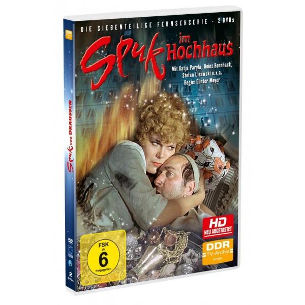 Spuk im Hochhaus (2er DVD-Box)